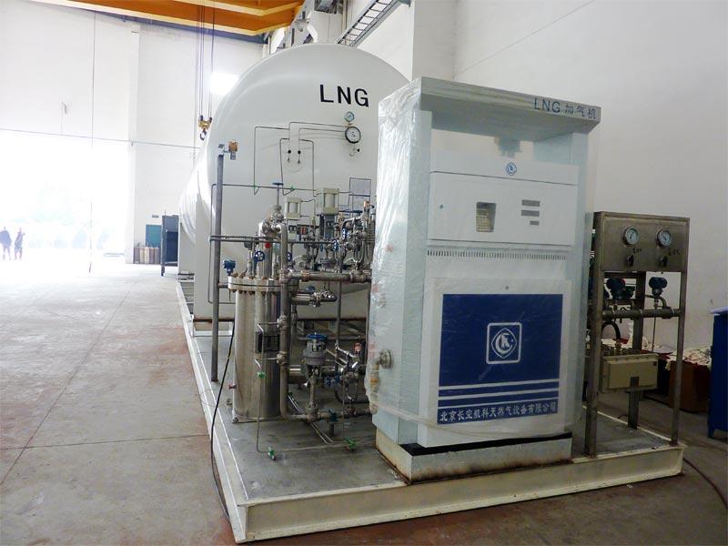 GAS-FILLING STATION