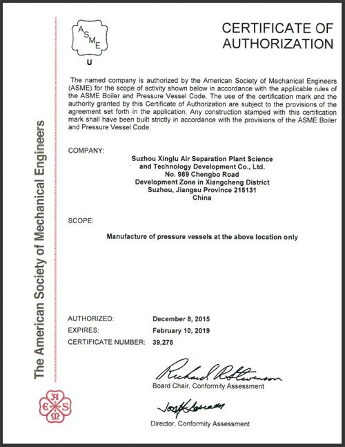 Air separation plant certificate ASME