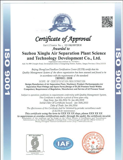 CO2 plant ISO9001
