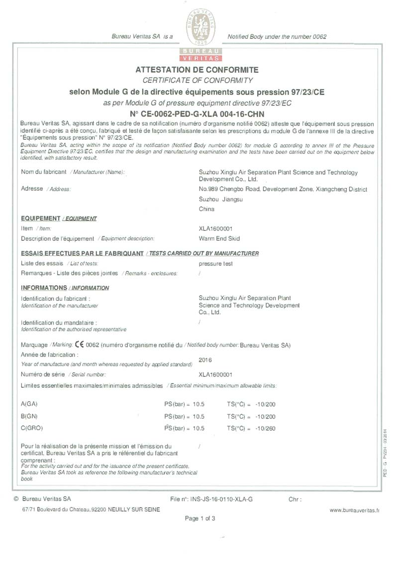 air separation plant CERTIFICATE