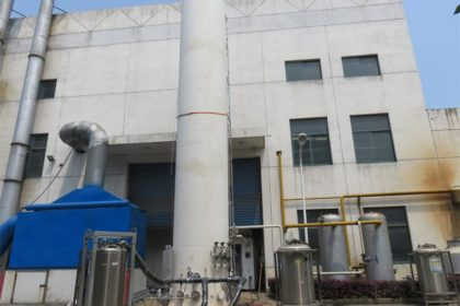 air-separation-plant